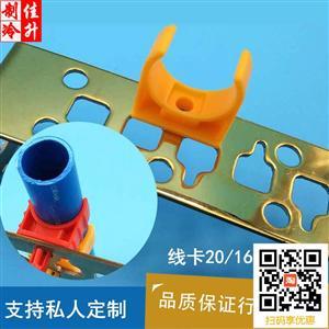 佳升中央空调安装吊码空调安装配件空调铜管安装材料16