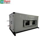 东莞 华易  HNFG36-4 风柜 空调末端设备 物美价廉