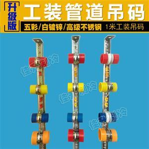 佳升中央空调安装吊码空调配件空调安装配件空调安装材