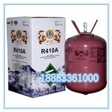 山东制冷剂R410a,变频中央空调专用氟利昂