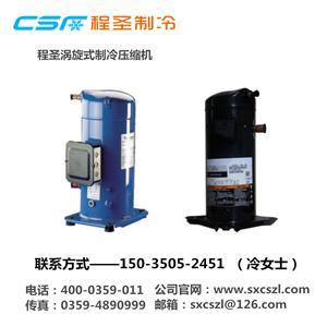 冷库涡旋压缩机_山西小型冷库制冷涡旋压缩机设备