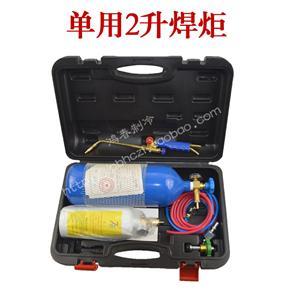 2升便�y式焊炬氧焊工具�~管焊接切割工具套�b