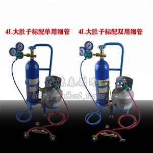 4升焊炬套装焊接工具焊接工具切割工具配细管