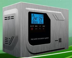 一能家用电器热水循环系统