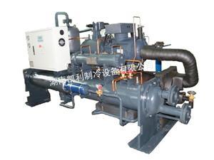 中低温冷水机组(双机)