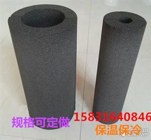 泡沫玻璃管壳/DN76*90泡沫玻璃管质优价廉