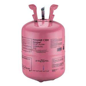 r410a制冷剂品牌_r410a价格优惠