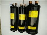 冷库空调制冷机组油分离器高压油分55833/10mm接口