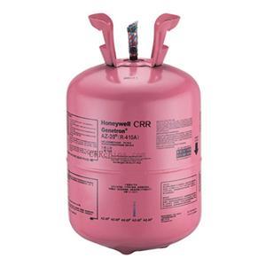 空调制冷剂r410