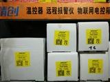 冷库空调制冷机组油分离器PKW-0407/22mm接口