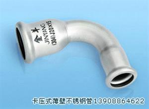 卡压式薄壁不锈钢管 不锈钢给水管