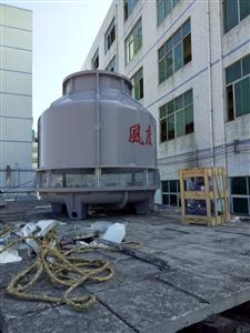 发泡机辅机降温专用冷却塔风度50吨圆形玻璃钢冷却塔