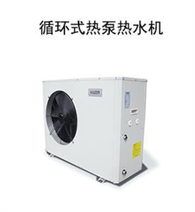 家用空气能热泵热水器(循环式)