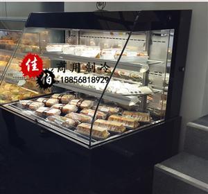 弧形菜品展示柜开放式水果冷藏柜