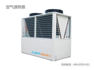 """空气源热泵_山西运城""""煤改电""""取暖设备_空气源热泵"""