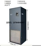 卡洛斯实验室专用恒温恒湿空调测量室专用空调