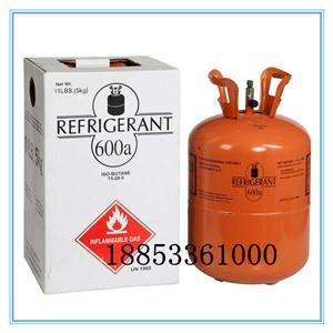 山东日照制冷剂R600a,新型冰箱冷柜氟利昂R600a