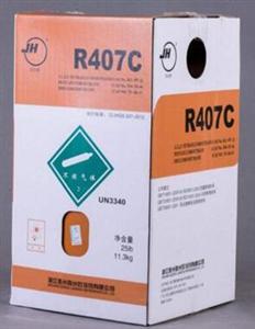 巨化R407C制冷剂净重10kg