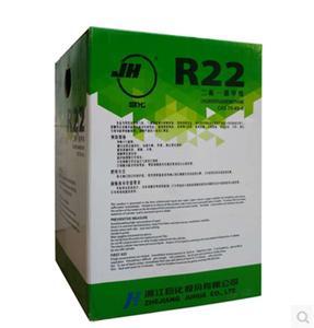浙江巨化R22净重13.6kg
