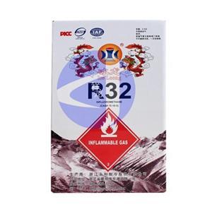 R32 冰龙 7KG