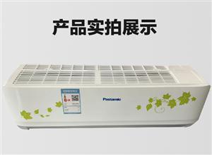 精松空调 定频1-5P