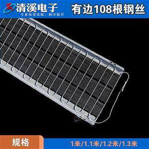 冰箱散热片弧形散热片高效冷凝器