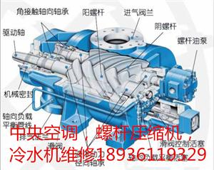 麦克维尔空调压缩机、开利空调压缩机