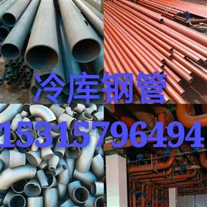酸洗磷化钢管
