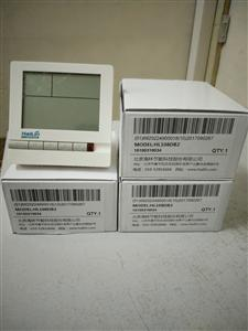 海林绿动HL8028中央空调风机盘管温控器 红外触摸485