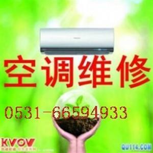 济南市中区太阳城线上娱乐官网移机加氟利昂