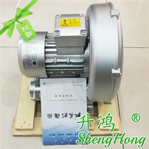 0.75KW高压风机 EHS-329升鸿鼓风机