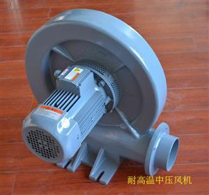 全风CX-125H耐高温风机 2.2KW中压风机