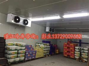 湛江海鲜冷冻库安装建造注意问题