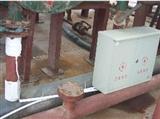 AKS艾科索广谱感应水处理器