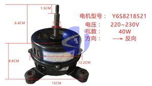 3PN6 Y6S821B521 40W 轴长6.38 脚距17CM 3P内电机