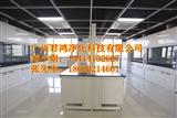 广东君鸿净化实验室洁净空调安装