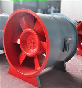 HTF轴流消防排烟风机、低噪音排风机