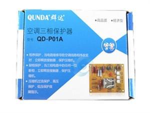 群达三相保护器 QD―P01A