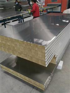 不锈钢岩棉净化板