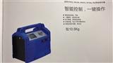 VRR―24M R32 R1234yf回收机