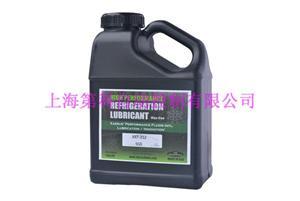 赛润XRT212-5GS冷冻油