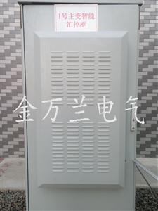 陕西金万兰 预置箱空调器  厂家出售