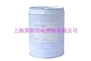 各种品牌原装进口冷冻油