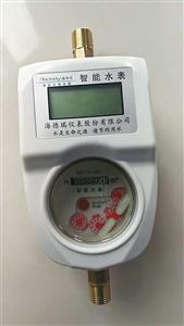 智能水表远传水表防水水表射频卡水表
