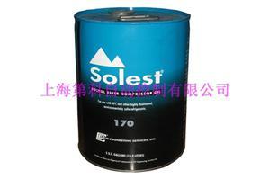 CPI Solest170(18.9L)冷冻油