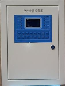 楼宇分时分温控制器(图)