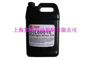 特灵OIL00015(3.78L)冷冻油