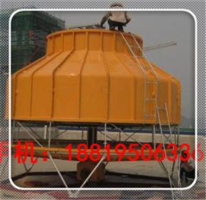 125吨冷却塔玻璃钢圆形逆流式冷却水塔工厂
