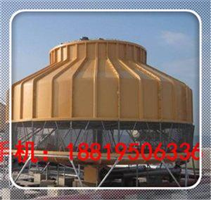 工业型225吨逆流式冷却塔工厂价格