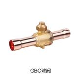 GBC型球阀